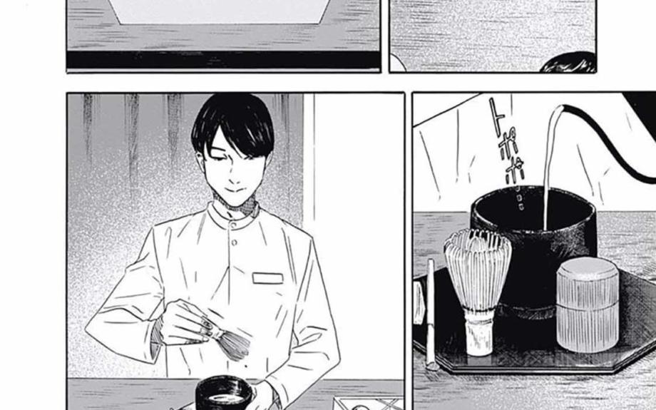 """今すぐ抹茶が飲みたくなる!異色の""""茶の湯""""コミック発売開始。記念の体験イベントも"""