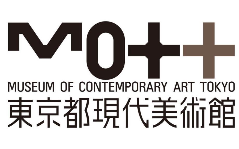 東京都現代美術館がついにリニューアル・オープン!カフェやレストラン、ショップも一新!