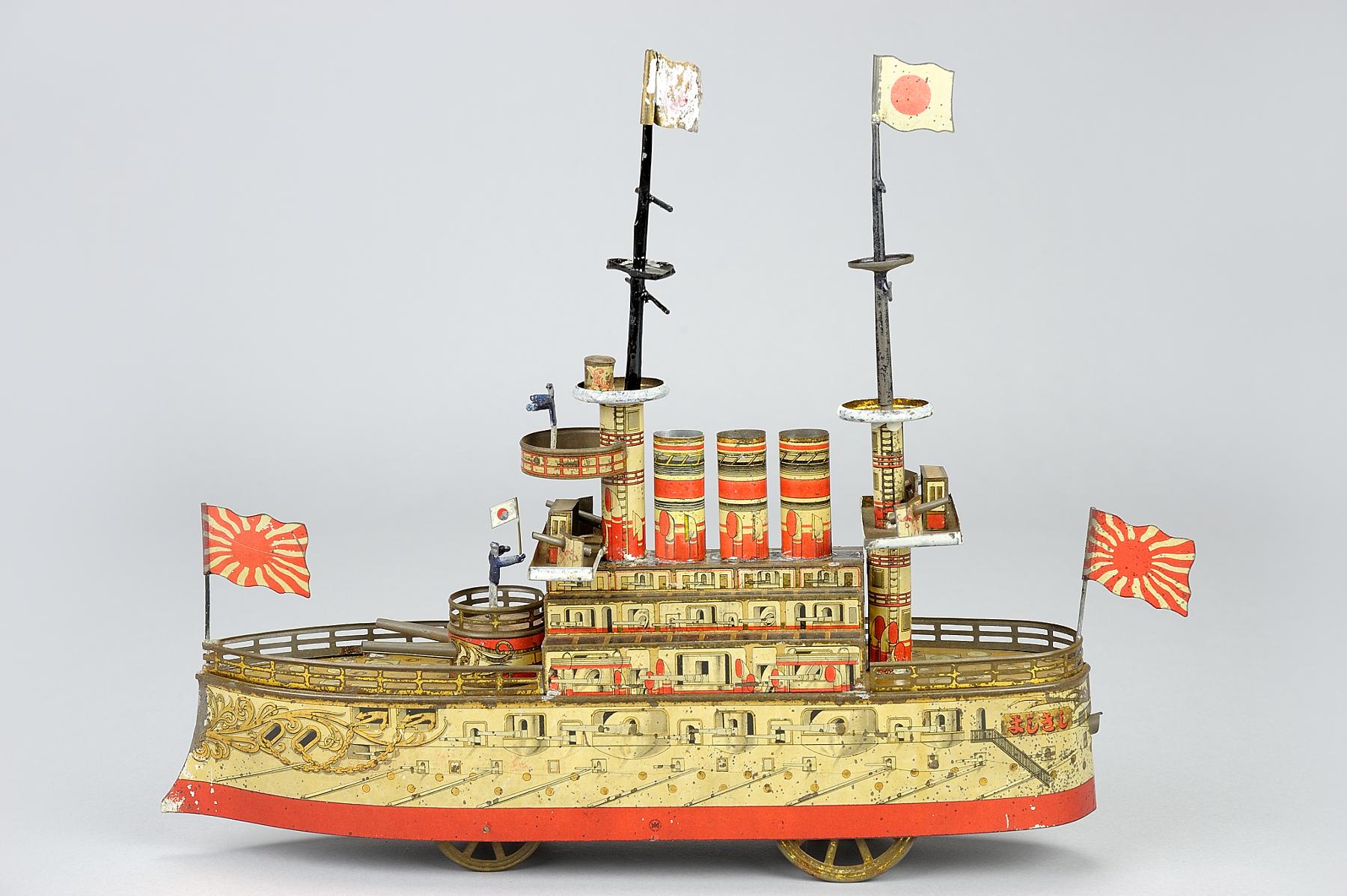 戦艦「敷島」のおもちゃ