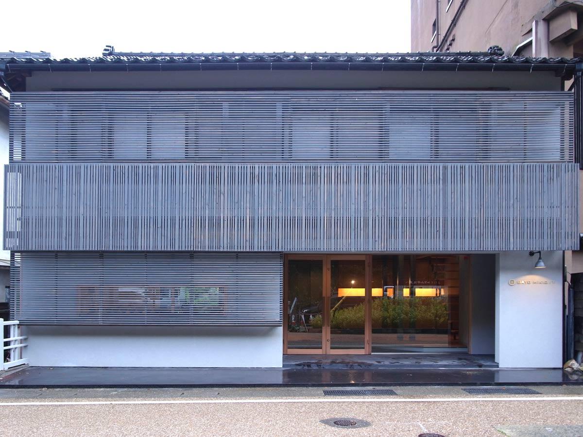 我戸幹男商店