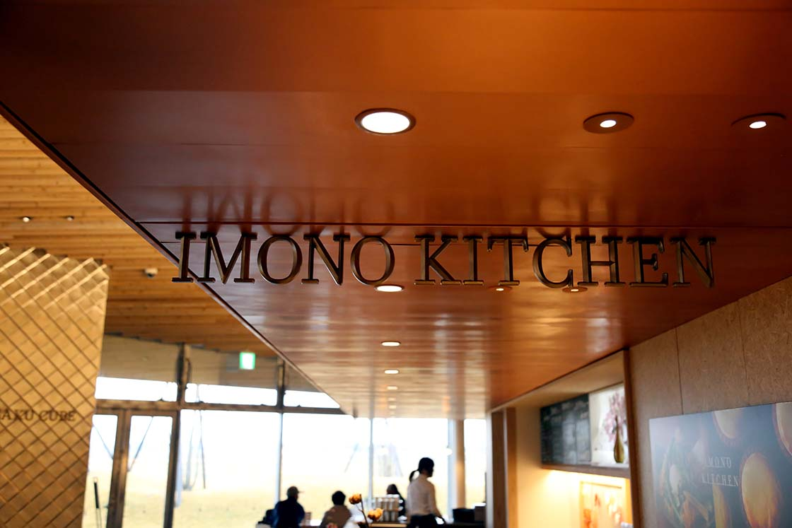 「IMONO(鋳物)KITCHEN」