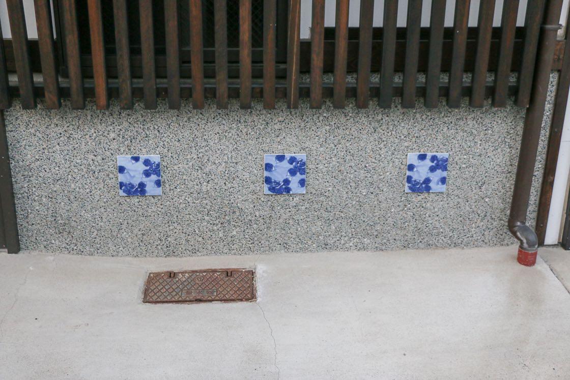 瀬戸本業窯