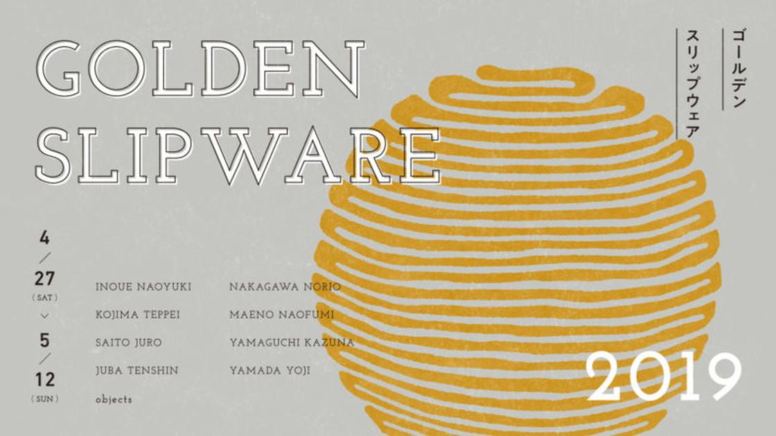 Golden SlipWare 2019