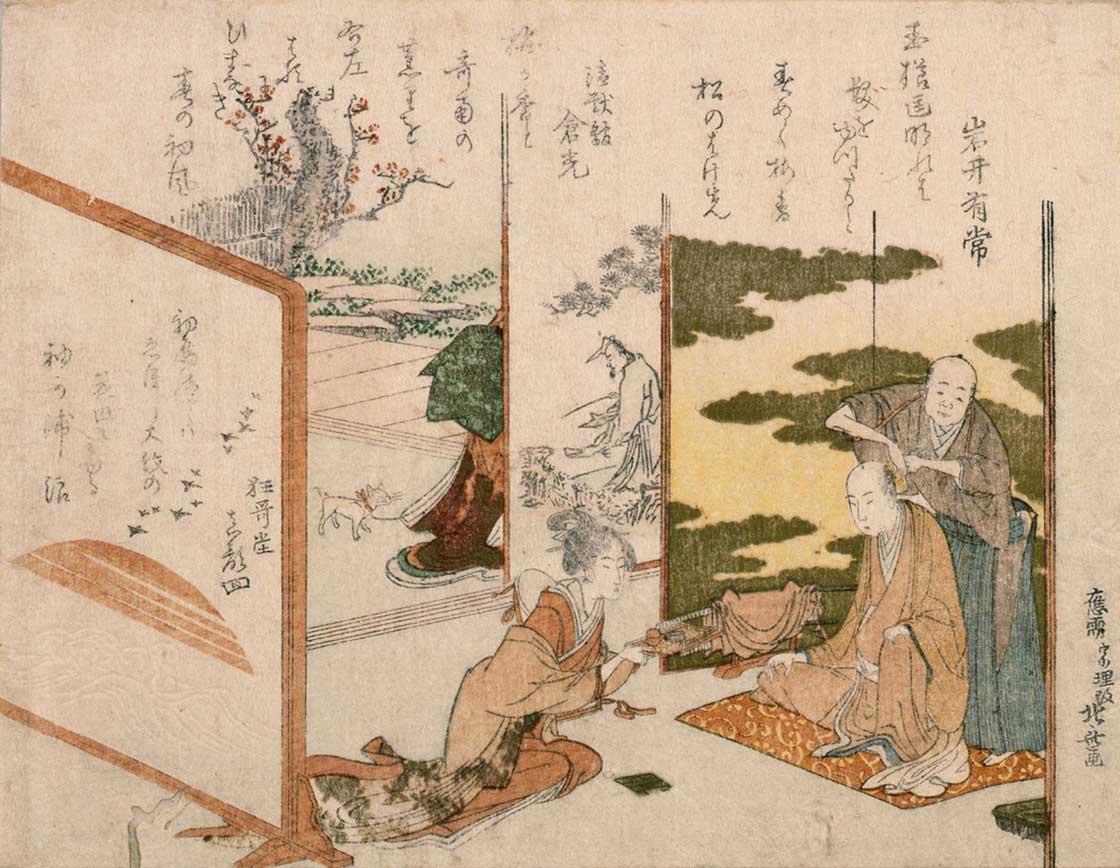 葛飾北斎「髪結いの武士」(後期)
