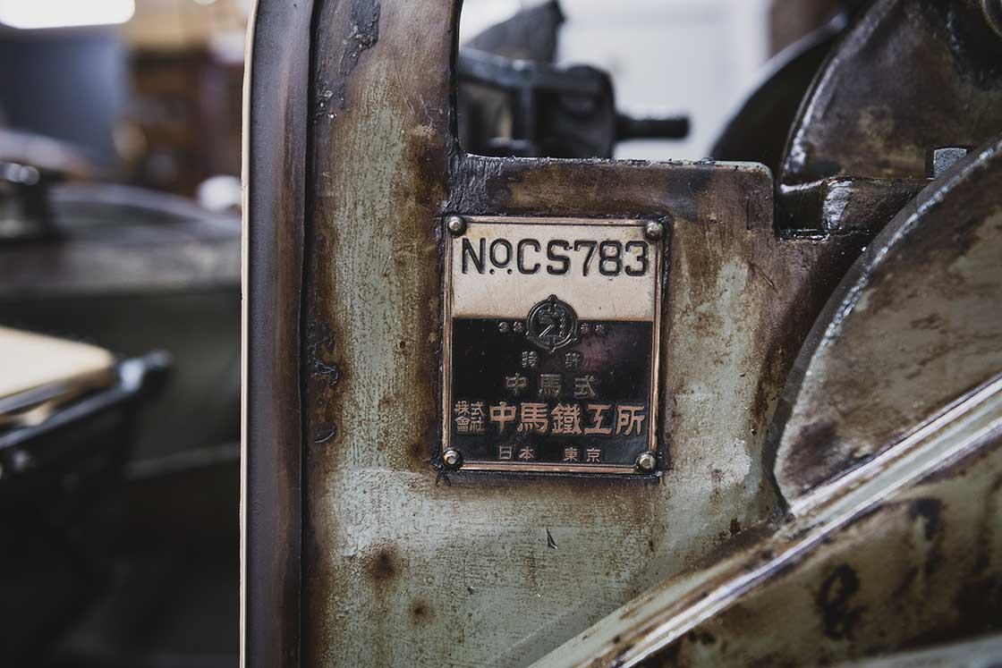 中馬鐵工所の活版印刷機