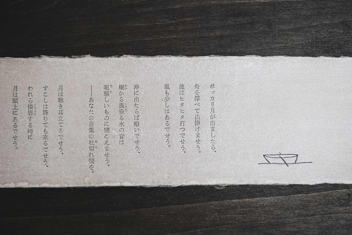 和紙を用いた作品も
