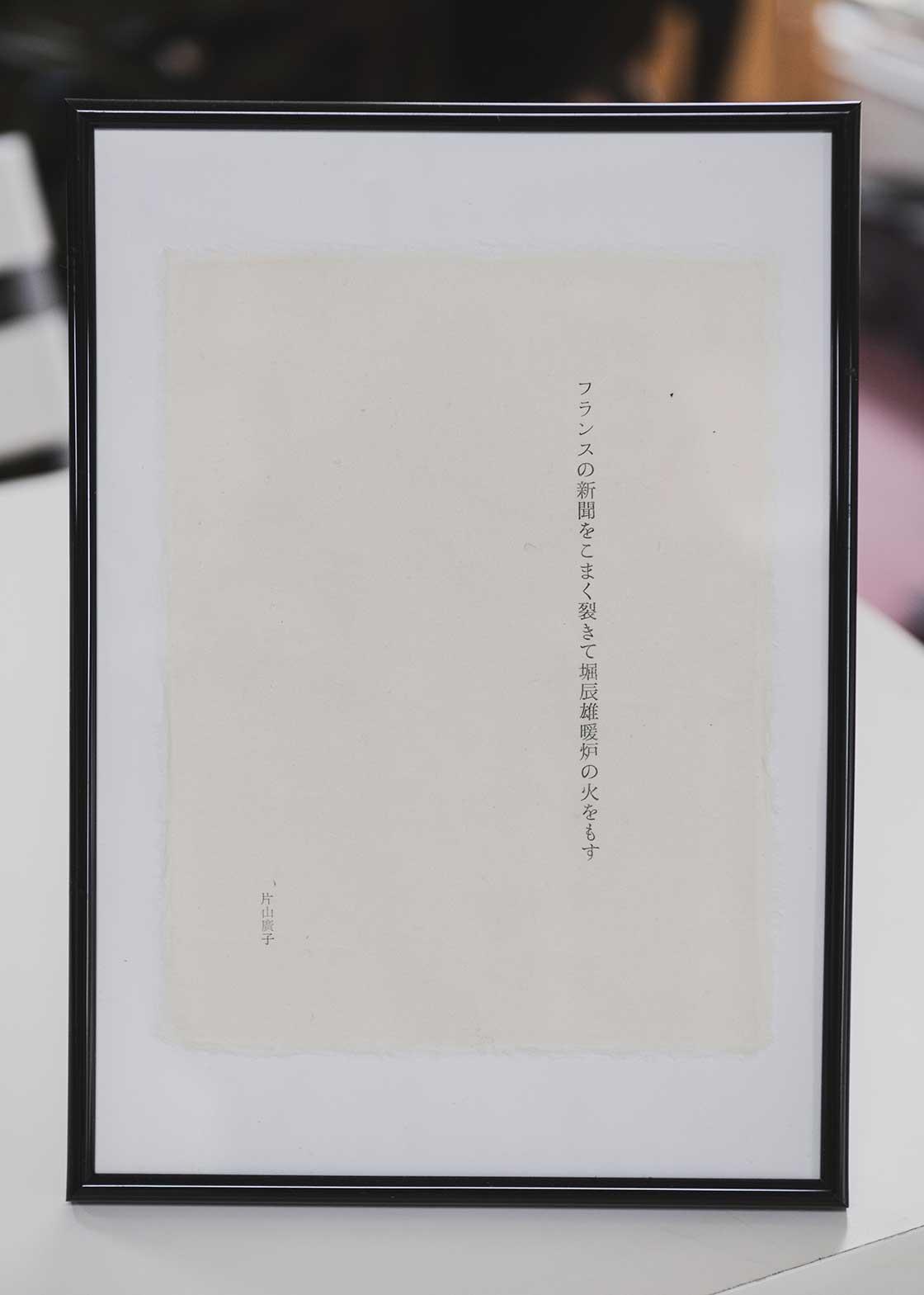 活版印刷による作品