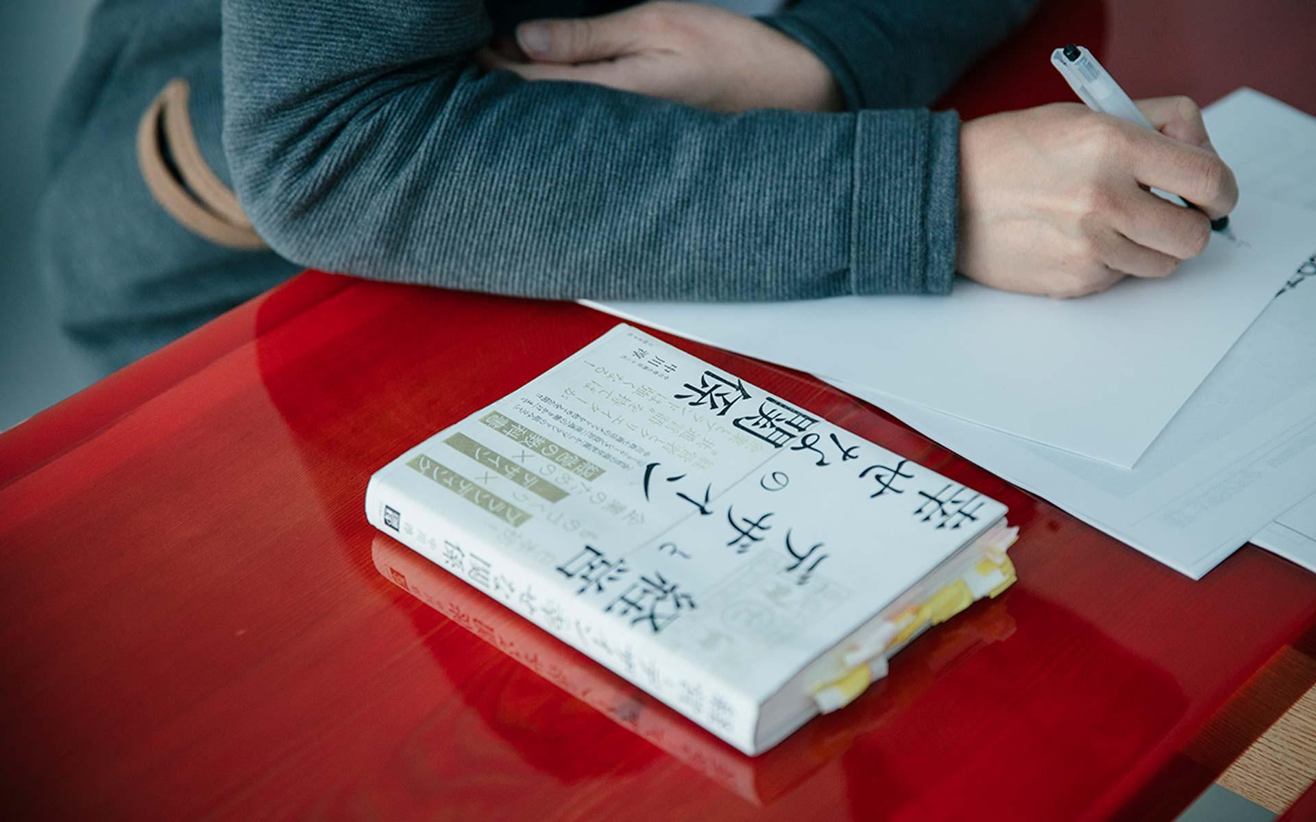 中川政七商店の経営とブランディング講座・コトミチ