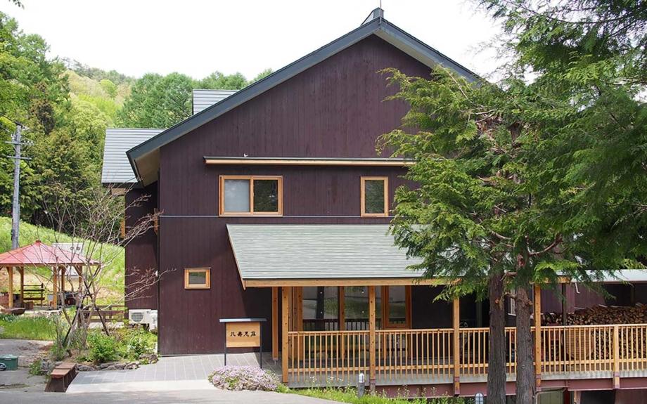 「八寿恵荘」は、創業者北條さんの奥さまである八寿恵さんのお名前から