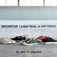 メイドイン久留米のスニーカーブランド「MOONSTAR」、「HAY TOKYO」に期間限定ストアを出店