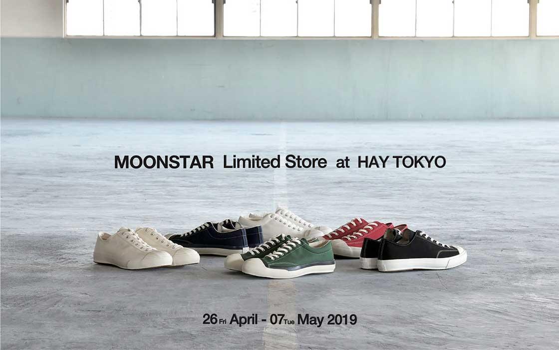 MOONSTAR Limited Store at HAY TOKYO