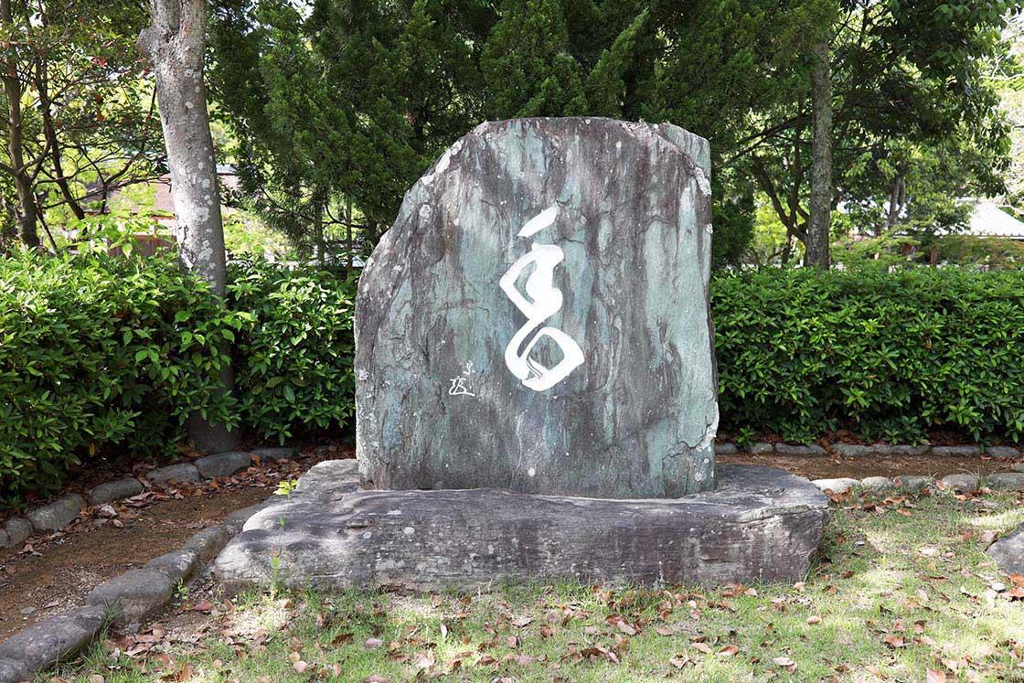 淡路島の神社には「香」と刻まれた石碑が建立されています
