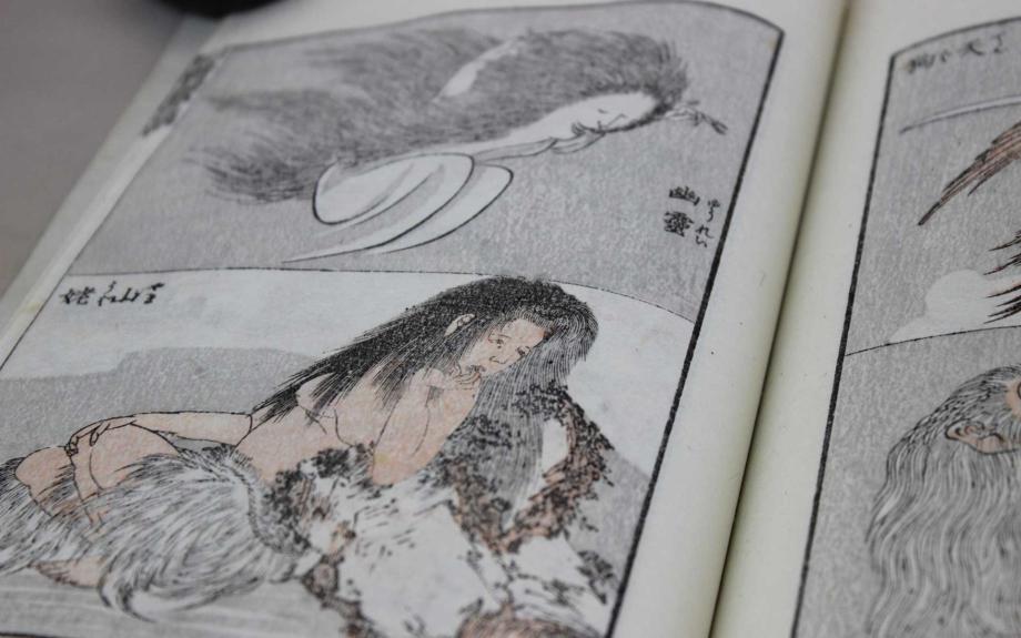 同じく2018年に再版された葛飾北斎の『北斎漫画』