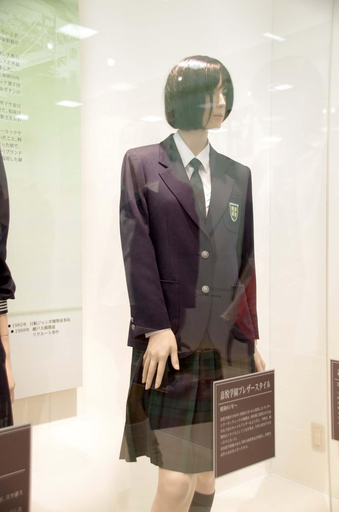 喜悦学園が採用した紺ブレザーとタータンチェックのスカートの制服
