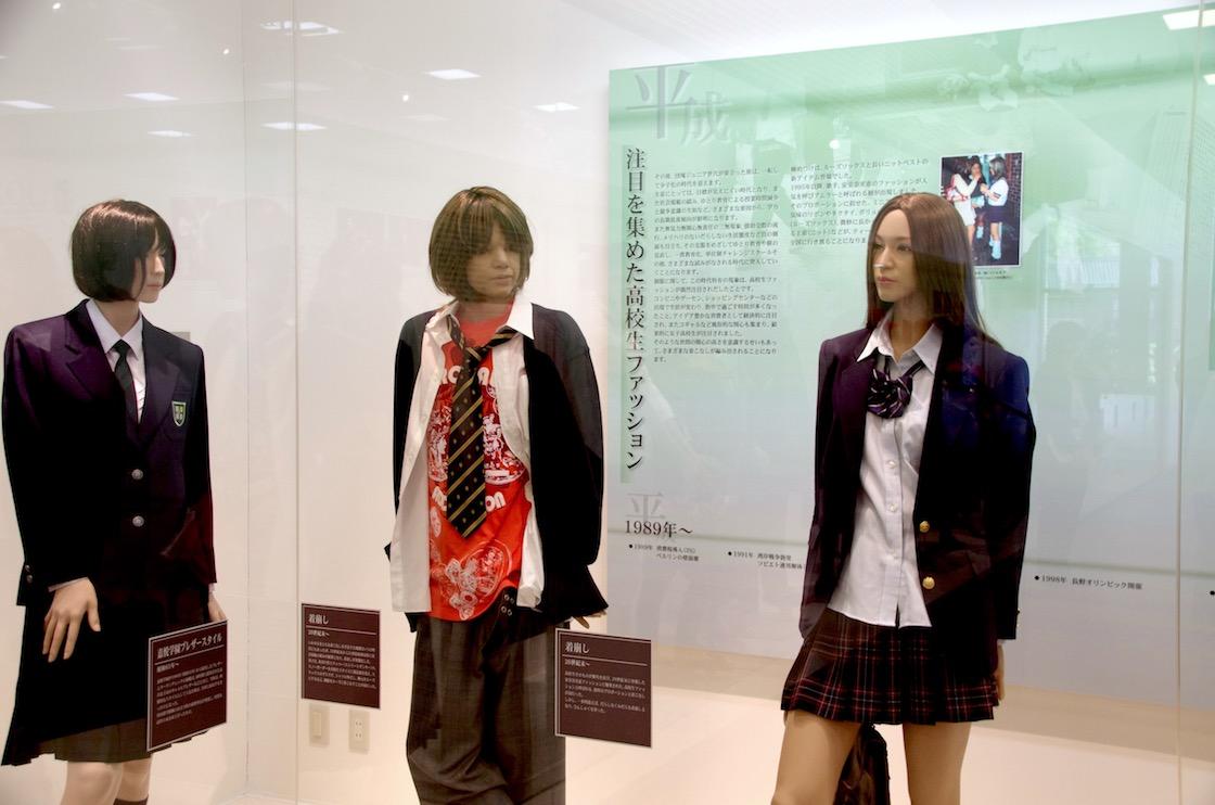 1995年(平成7年)以降の女子高生の制服姿