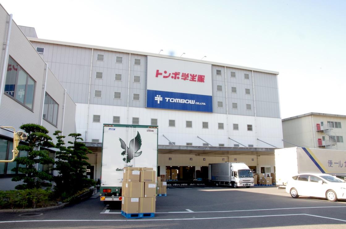 トンボ玉野本社工場
