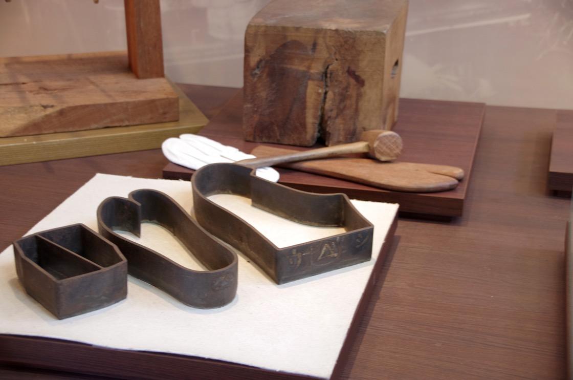 足袋の製造道具