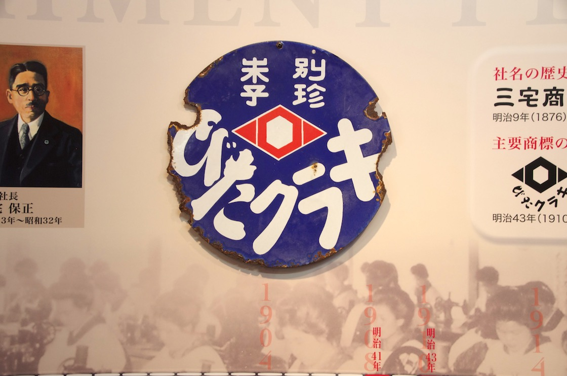 「キラクたび」のロゴマーク
