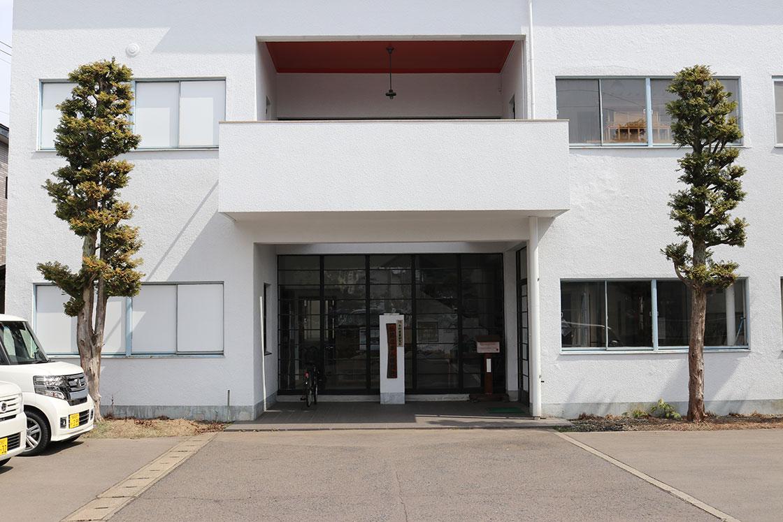 弘前こぎん研究所