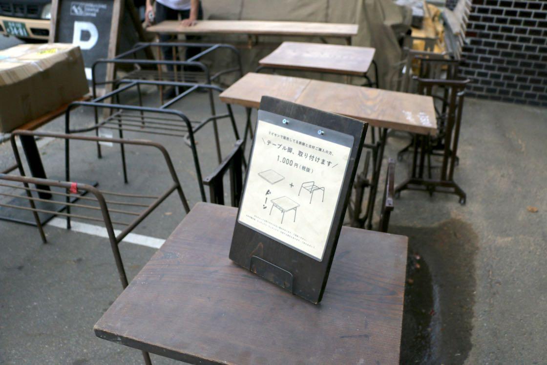 好きな板とテーブルの脚を組み合わせられるサービスも