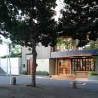「職人」がテーマの複合施設が東京に誕生。トークイベントやワークショップも開催