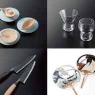 東京の職人とデザイナーが考えた最新プロダクトが集結。「進化する粋 東京手仕事展」が開催中!