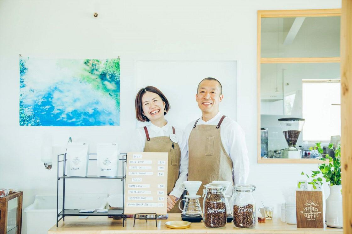 ヤマガコーヒー店主ご夫妻