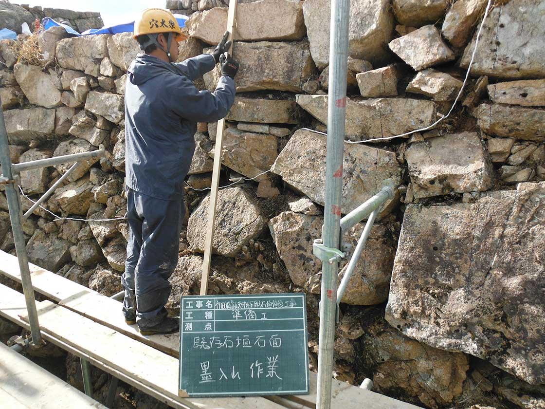 竹田城 石垣の修復工事