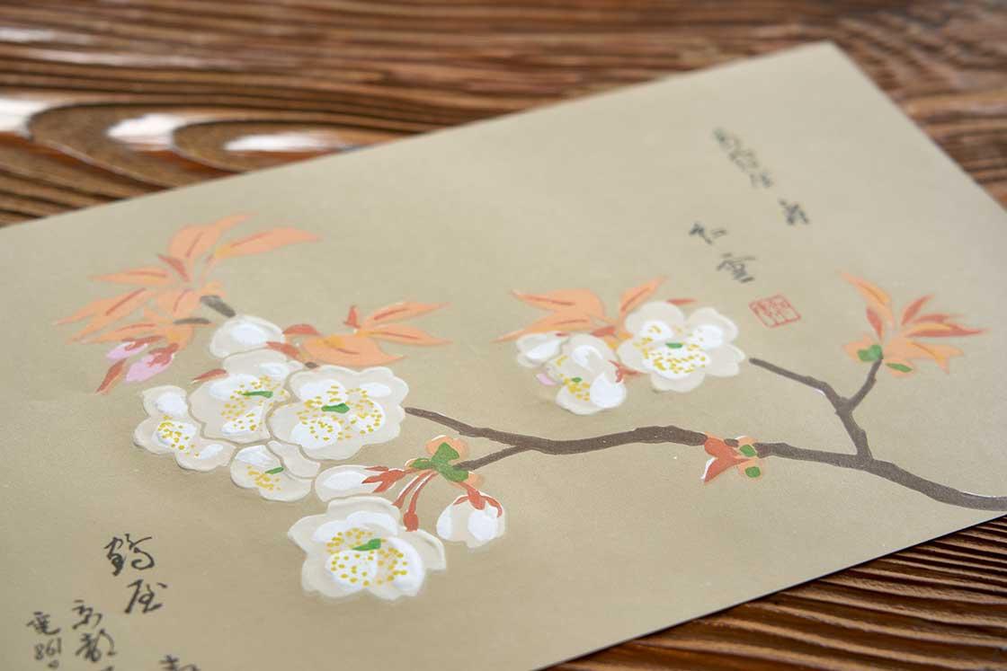 自慢の掛け紙は、和紙に木版手刷りで印刷された特別なもの