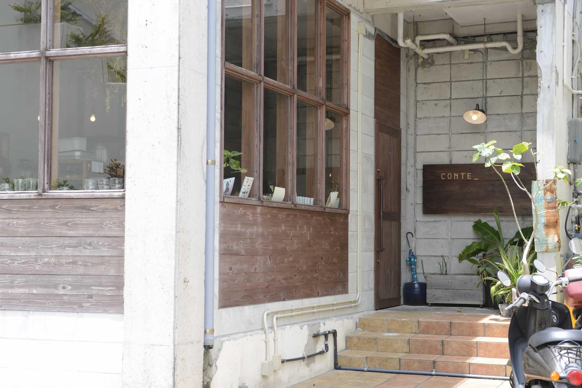 首里城そばのカフェ「CONTE (コント) 」
