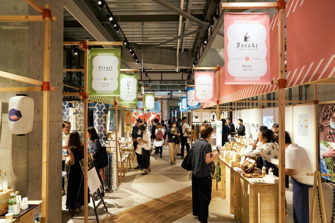 第4回 合同展示会「大日本市」
