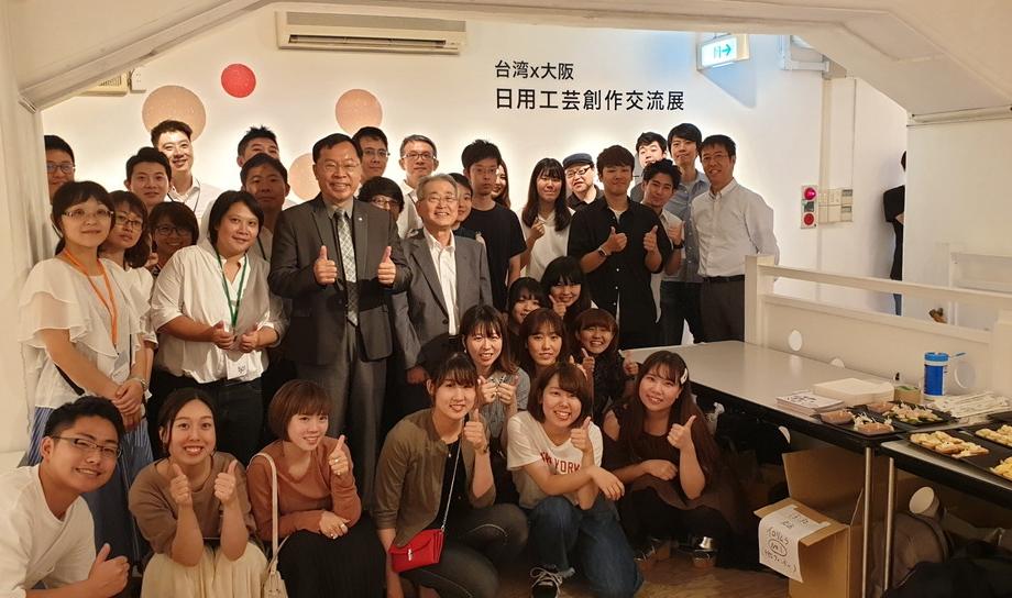 台湾×日本、デザインと工芸を通して文化に触れ合う「日用工芸」作品展が開催