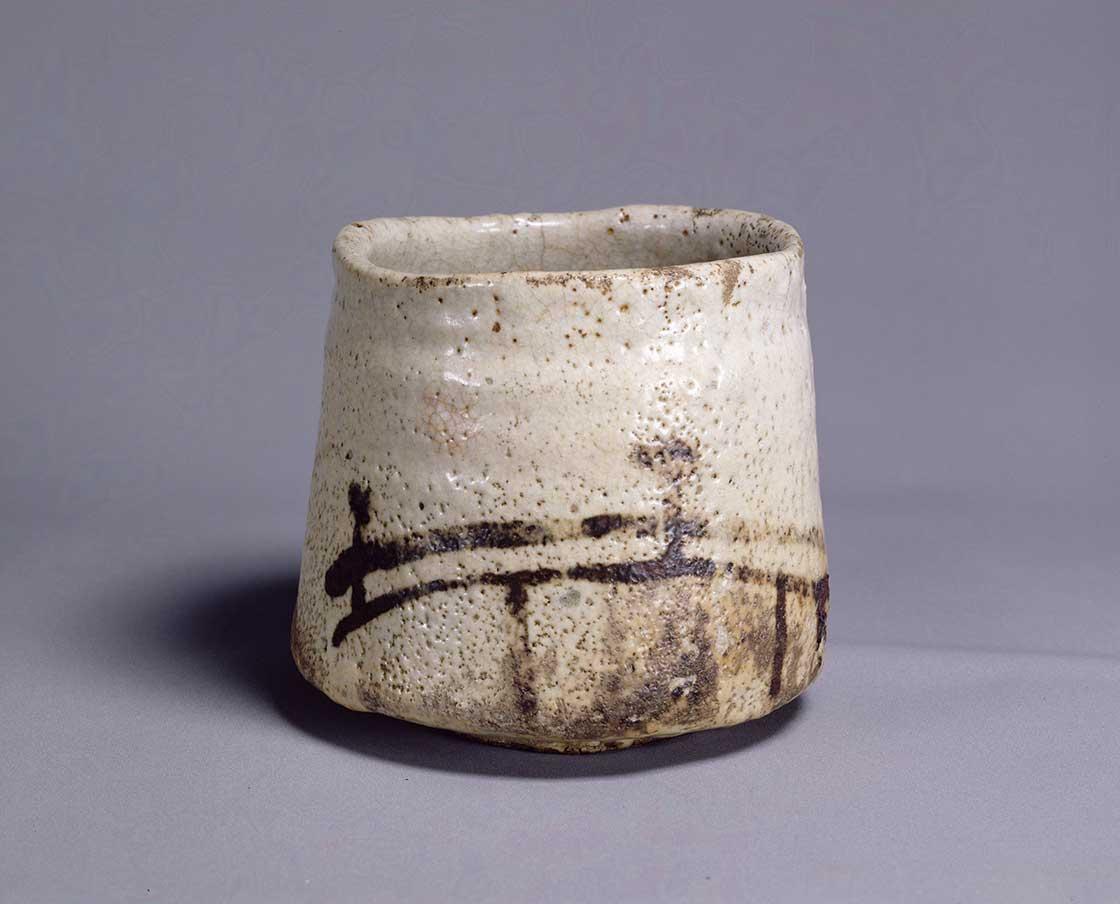 志野茶碗 銘 橋姫 桃山時代 16~17世紀 東京国立博物館 Image: TNM Image Archives