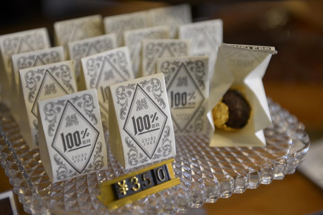 """自然栽培で育ったサトウキビを手刈りして焚き上げ純""""生""""黒糖を、砂糖を一切加えていないガーナ産カカオ100%のチョコレートで包んだ「生黒糖ボンボン」"""