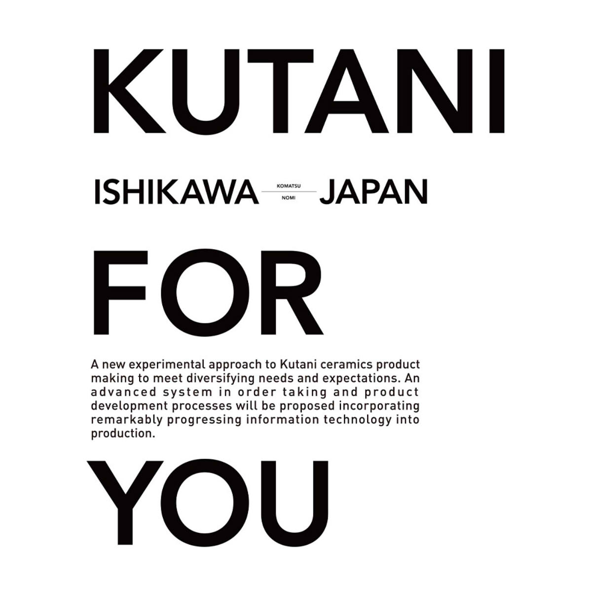 総合芸術祭KUTANism 「KUTANI FOR YOU」