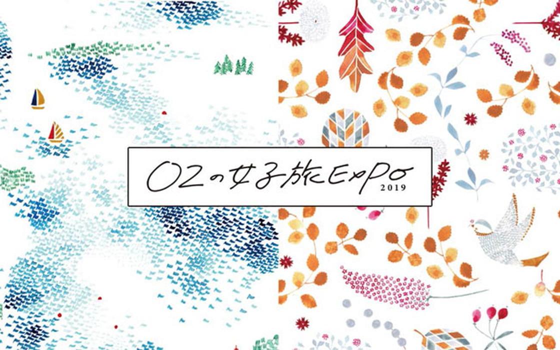 日本の銘品デパート