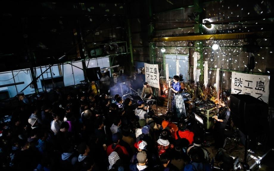 「鉄工島フェス」。ものづくりの最前線で、音楽とアートの祭典が開催