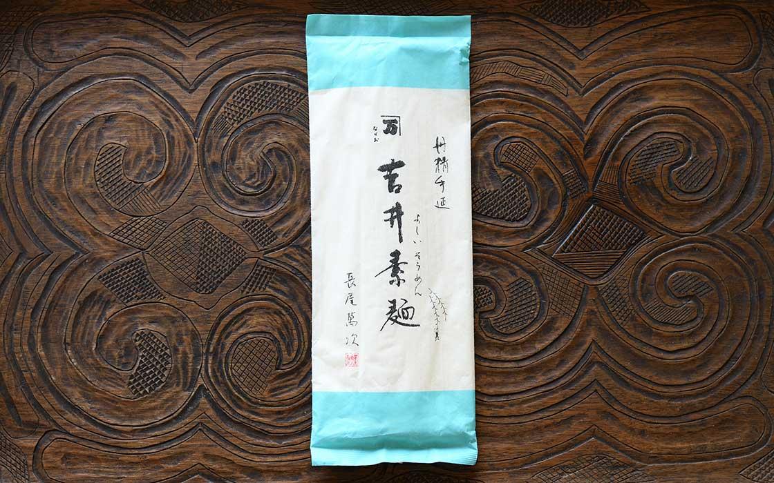 福岡県うきは市吉井町にある長尾製麺のそうめん