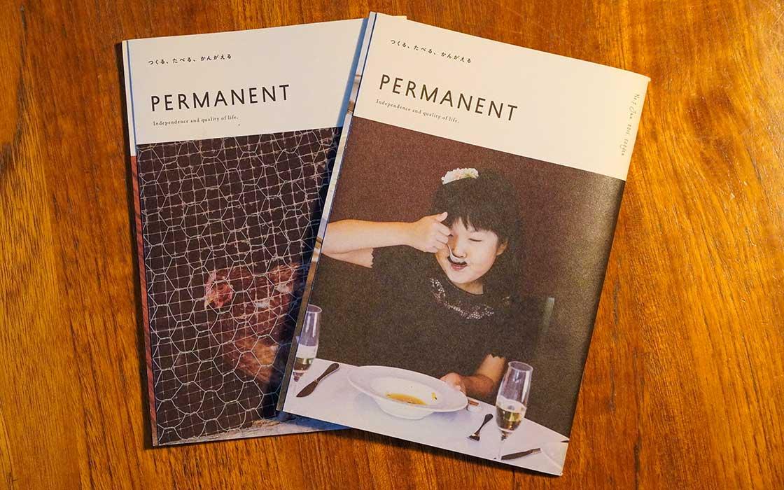 リトルプレス「PERMANENT」