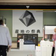 「燕三条 工場の祭典」が開催!新潟県燕三条地域の企業が一斉に工場を開放する、年に一度のイベント