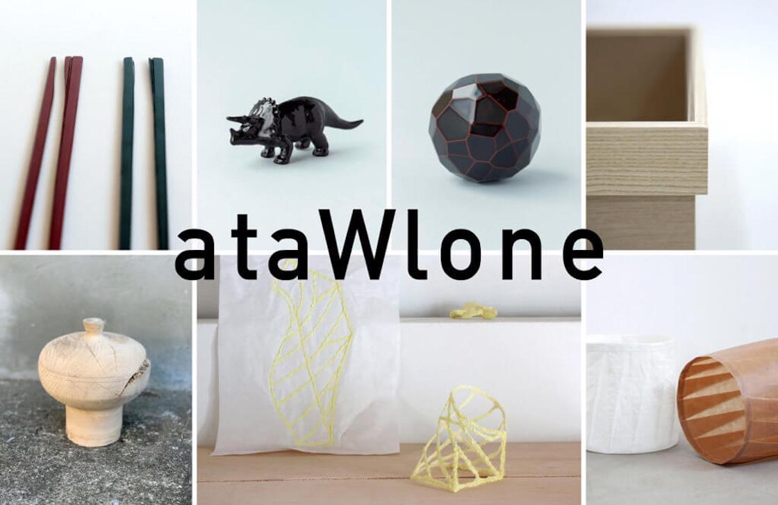 atawlone