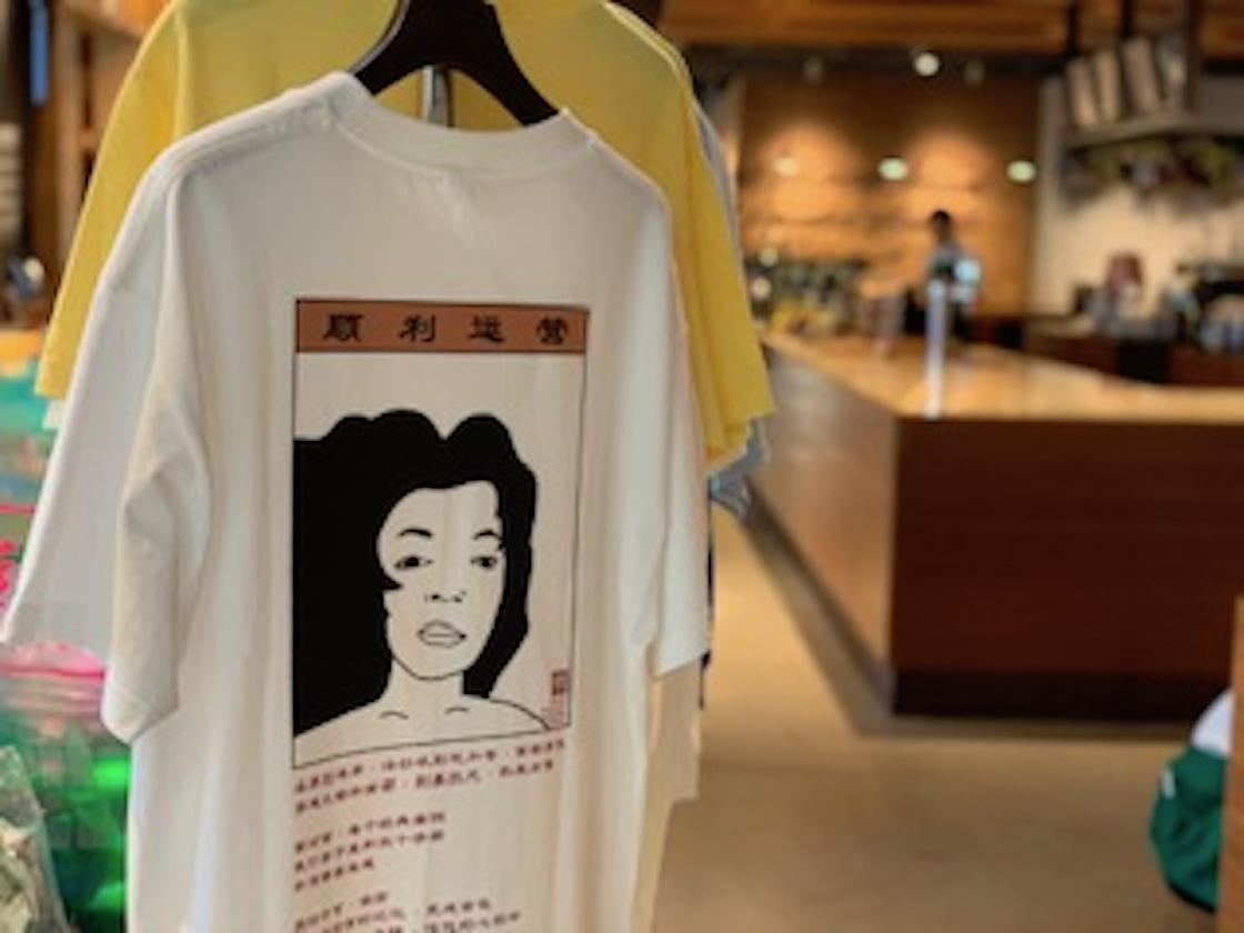 福岡在住若手アーティスト「PEN PUBLIC」さんの企画展