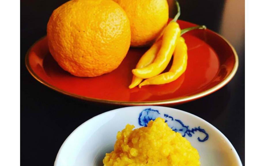 今だけの「黄ゆず」で作る、柚子胡椒ワークショップ限定開催!