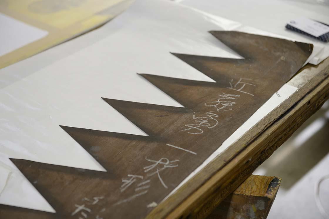 新選組の「だんだら羽織」でお馴染みのだんだら模様を表す型紙