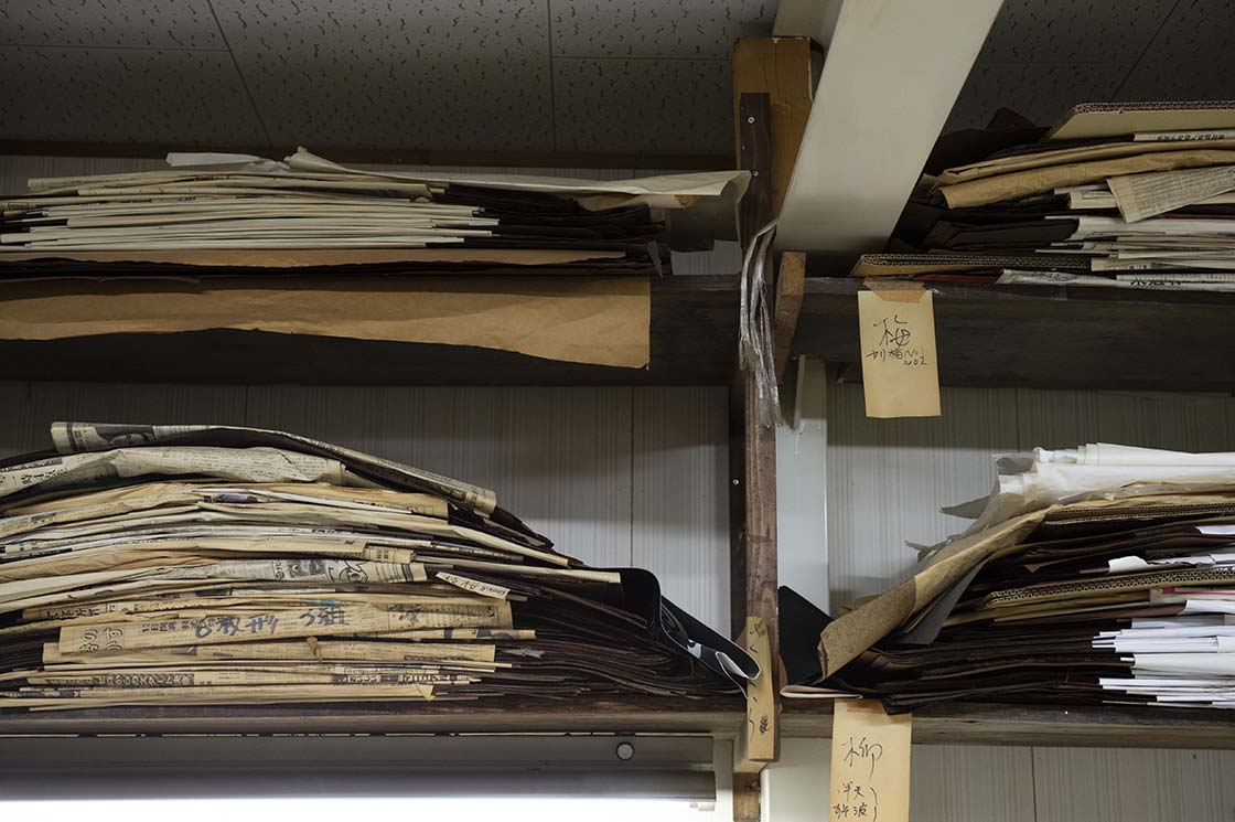 初代から受け継がれてきた舞台衣裳専門の型紙