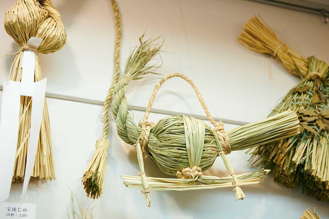 三重県伊賀地方「えびす馬」飾り