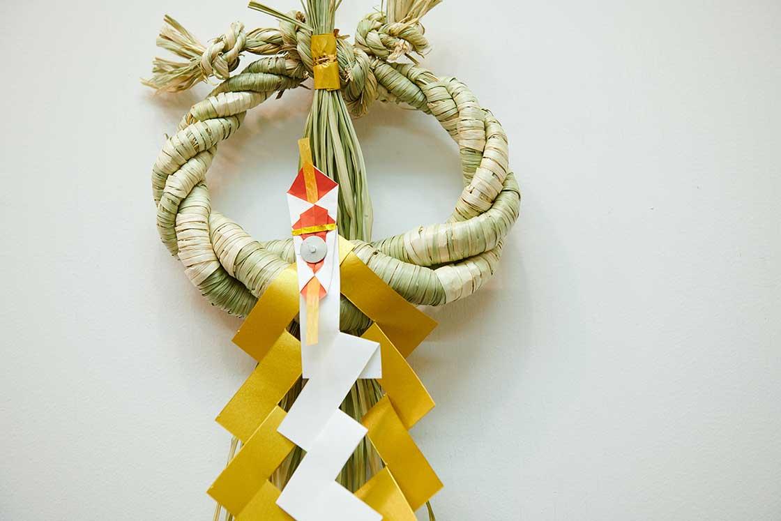 秋田県「宝珠型」のしめ飾り