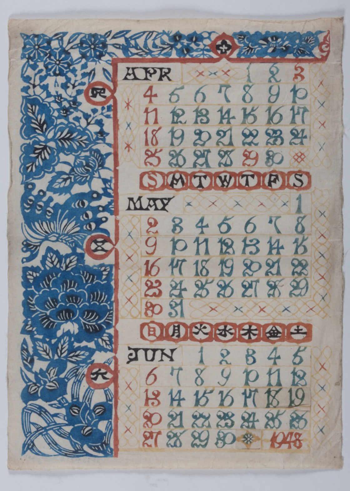 芹沢銈介《1948年のカレンダー(4月、5月、6月)》1947年 東京国⽴近代美術館蔵