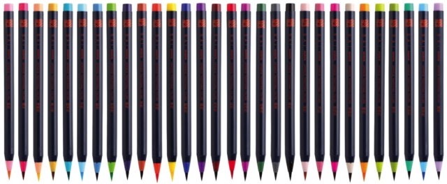 水彩毛筆ペン「彩」