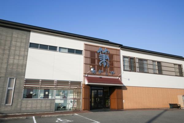 奈良市に本社を構える